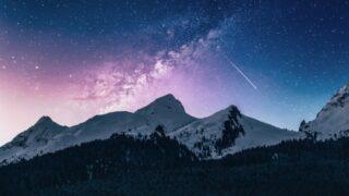 美しい山と星空